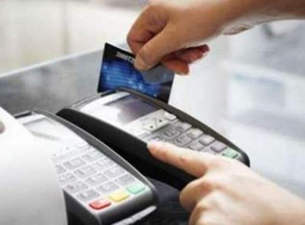 ΕΛΤΑ, πιστωτική κάρτα,
