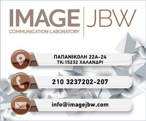 Image-db8