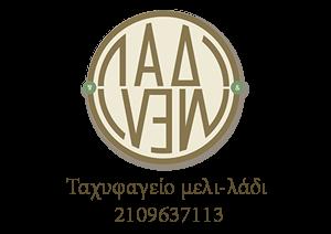 logo-meli-ladi