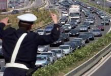 κυκλοφοριακές ρυθμίσεις,Αθήνα,