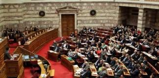 κυβερνητική πλειοψηφία,απέρριψε πρόταση, εξεταστική,