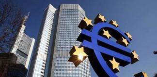 EKT, ανησυχεί,βιωσιμότητα, κρατικού χρέους,