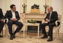 Τσίπρας, Πούτιν,Συνέντευξη, επενδύσεις