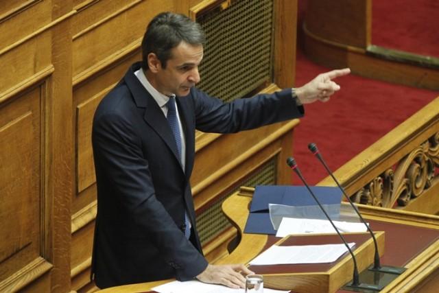 Ομιλία του Προέδρου της Νέας Δημοκρατίας κ. Κυριάκου Μητσοτάκη στη συζήτηση στη Βουλή για το ασφαλιστικό – φορολογικό νομοσχέδιο