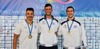 παγκόσμιο τεχνικής κολύμβησης, τρία μετάλλια,