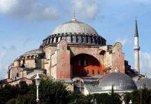 Αγιά Σοφιά, Τούρκοι, ισλαμική προσευχή,