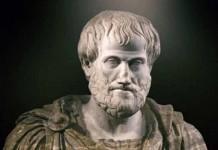 Αριστοτέλης,συνέδριο φιλοσοφίας,