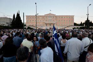 syntagma-paraititheite