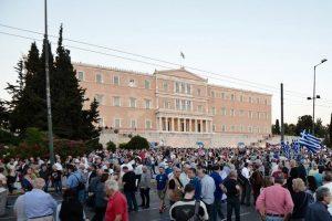 syntagma-paraititheite2