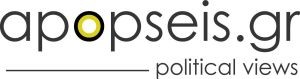 apopseis-logo-300