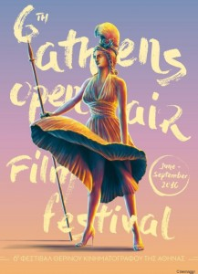 athens open air festival