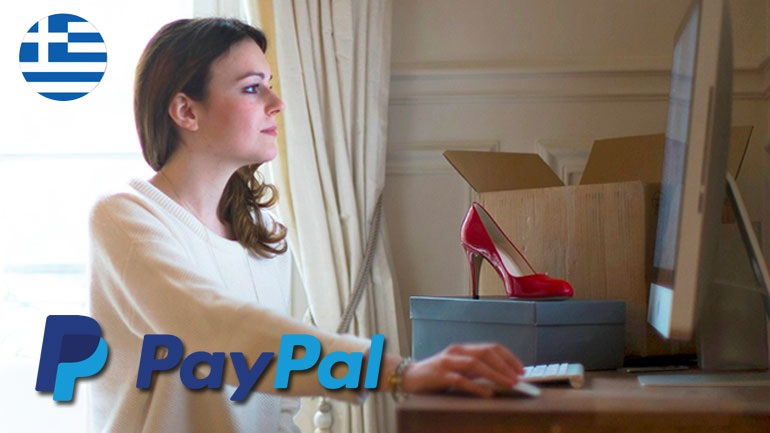 Mergical Paypal